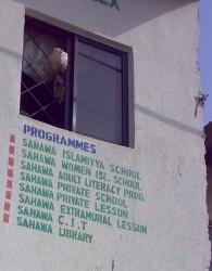 Sahawa - One Stop Education