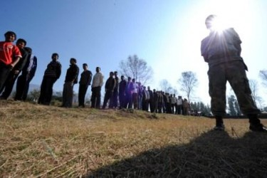 Disqualify Maoist queuing to the discharge process