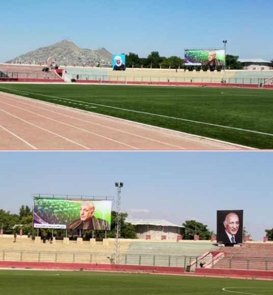 National stadium, Kabul